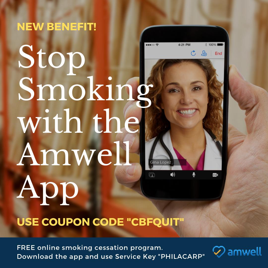 Amwell Smoking